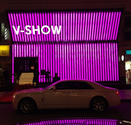 Rolls-Royce Ghost goes Kareoke in China