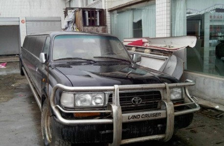 Toyota Landcruiser is a stretched limousine in China