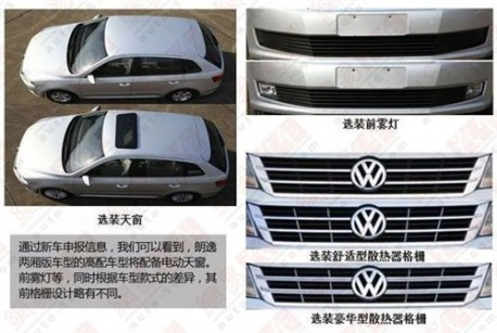 More Pictures of the China-only Volkswagen Lavida Variant