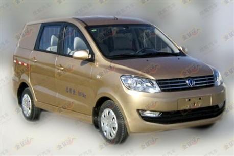 Spy Shots: new mini MPV from Dongfeng