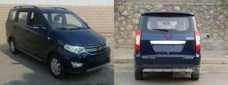 Spy Shots: facelift for the Wuling Hongguang MPV