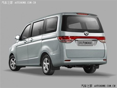 Yema enters the minivan war with the M302