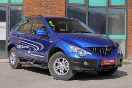 Spy Shots: new SsangYong Actyon testing in China