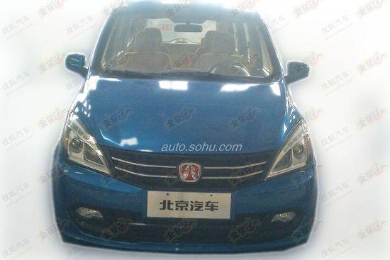 Spy Shots: Beijing Auto Weiwang mini-MPV is Naked in China