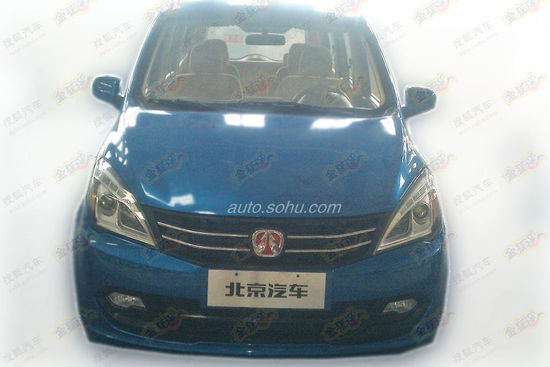 Spy Shots: Beijing Auto Weiwang mini-MPV is Naked in China