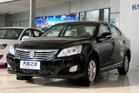 Chang'an Raeton gets a Price in China