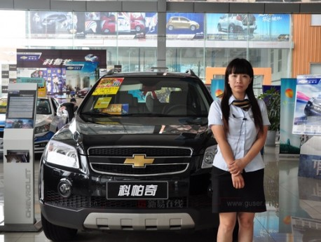 GM sales in China up 26% in January