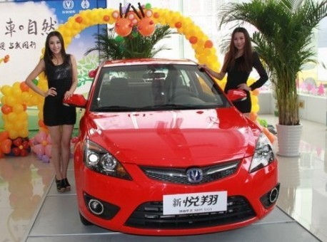 Car sales in China up 46% in January