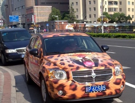 Dodge Caliber is a Tiger in China