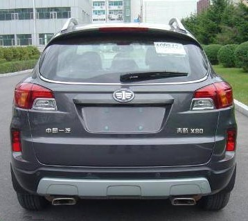 Spy Shots: FAW-Besturn X80 shows its Back in China