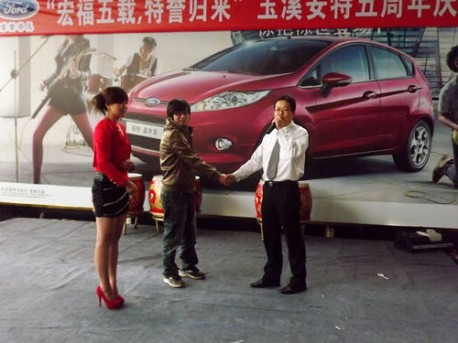Ford China sales up 98% in January