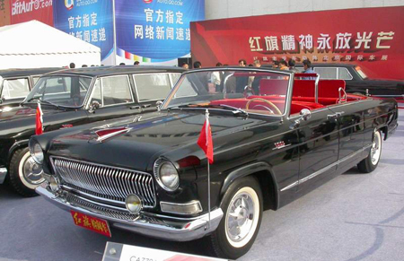 Chinese government won't buy any more Foreign cars