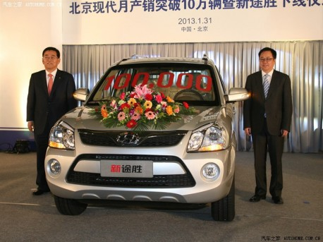 Production of the facelifted Hyundai Tucson has started in China