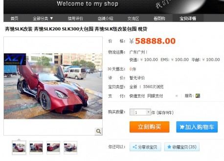 mercedes-benz-slk-bodykit-china-8a
