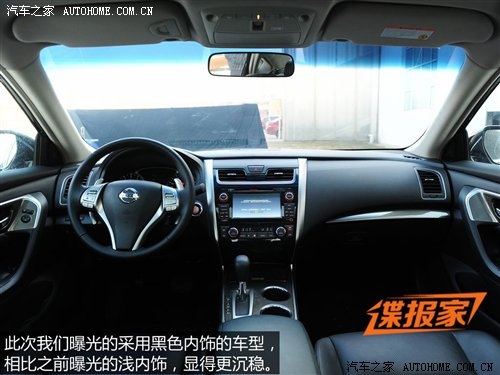 Spy Shots: new Nissan Teana is Naked in China