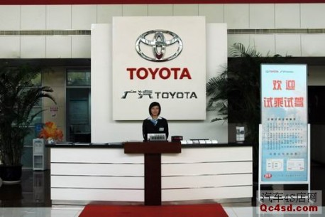 Japanese car sales in China on the way to recovery