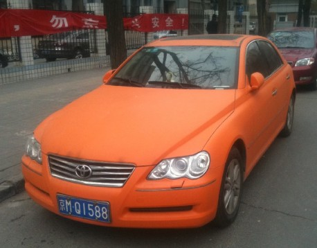 Toyota Reiz is Orange in China