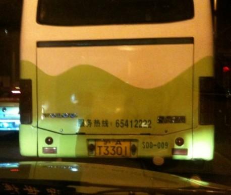 volov-china-bus-1