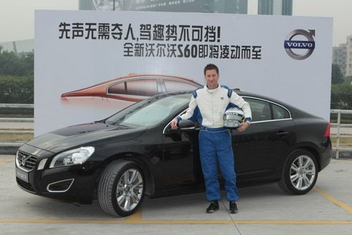 New Volvo factory in China to start production in H2