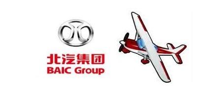 baic-china-airplane-1
