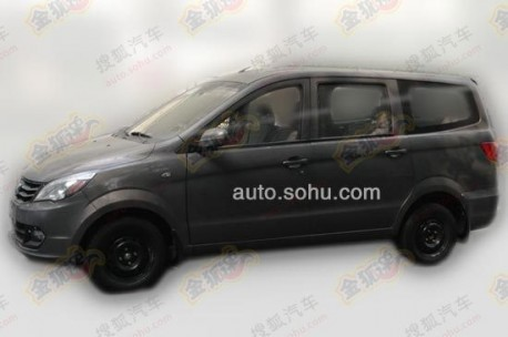 Spy Shots: Beijing Auto Weiwang mini MPV testing in China