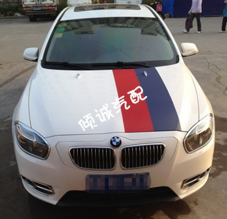 brilliance-bmw-conversion-china-9b