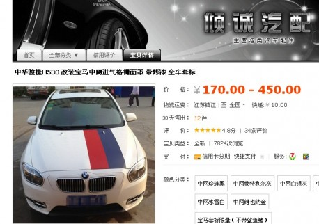 brilliance-bmw-kit-china-1