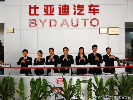 BYD profits down 94.12% in 2012