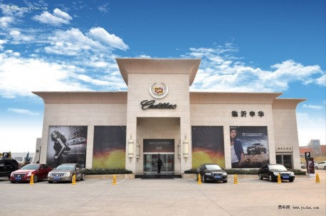 Cadillac want to Triple sales in China