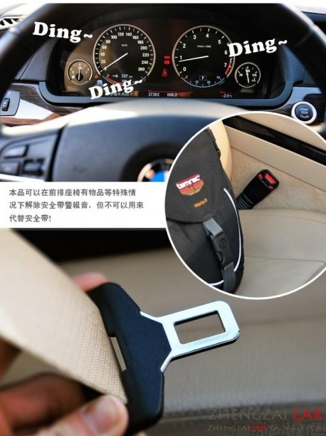 Fooling the seat-belt reminder in China