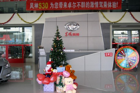 Dongfeng Motor profit down 94.8% in 2012