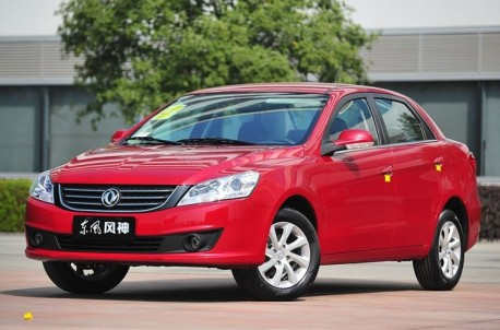 Facelifted Dongfeng S30 gets a Price in China