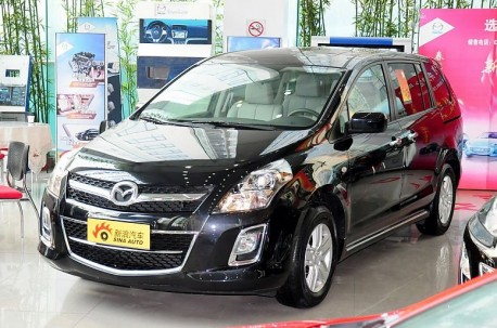 Mazda 8 MPV China