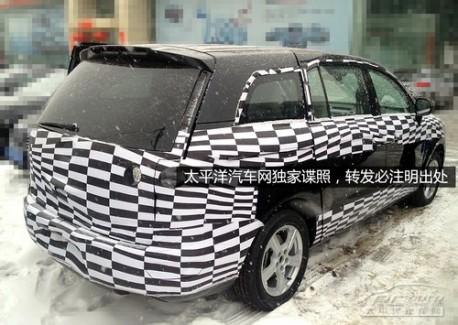 Spy Shots: FAW-Besturn MPV testing in China