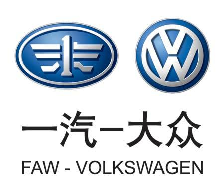 Volkswagen to develop $10.000 car for China