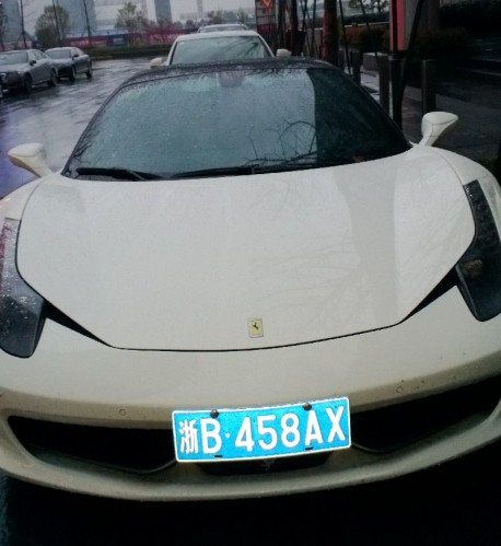 White Ferrari 458 has a License in China