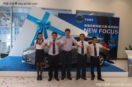 Ford sales in China up 7% in February