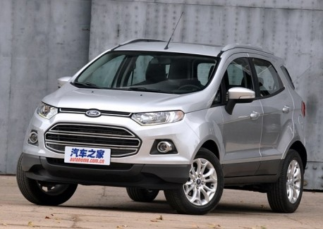 Ford Ecosport will hit the Chinese car market on March 19