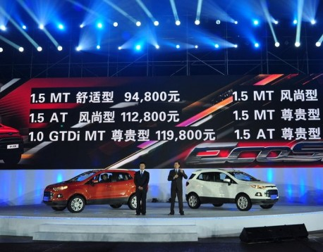 Ford Ecosport launched on the Chinese car market