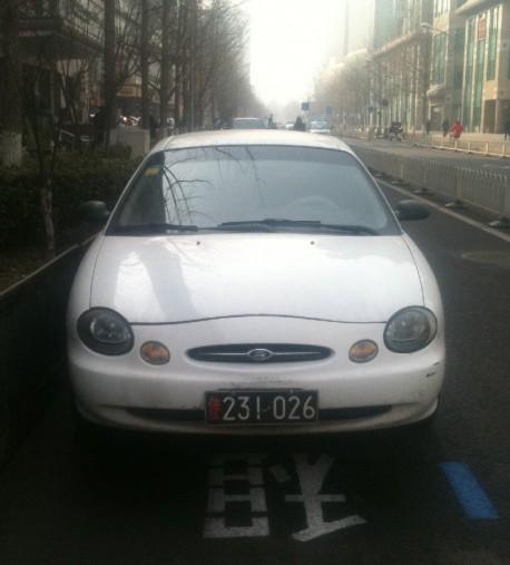 ford-taurus-china-w-1