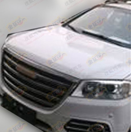 Great Wall Haval H8 will become the Haval H8