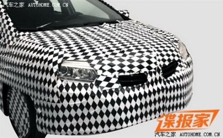 Spy Shots: Honda Concept C seen testing in China