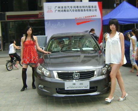 Chinese Girls don't get hot on a Honda Accord