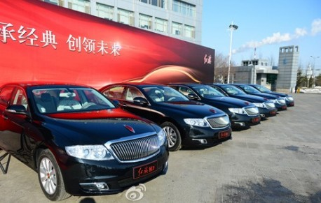 Deleveries of the Hongqi H7 have started, but only to the government