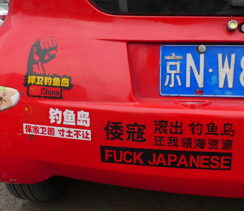 Chinese man is angry with japan