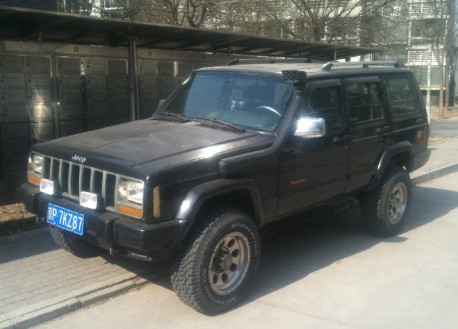 Jeep Cherokee is Lifted in China