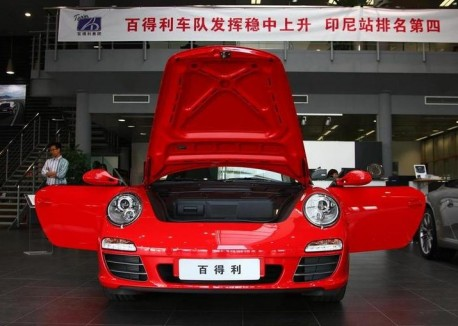 Porsche sales in China up 17.5%