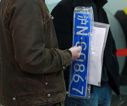 Record $14.480 for a license plate in Shanghai, China