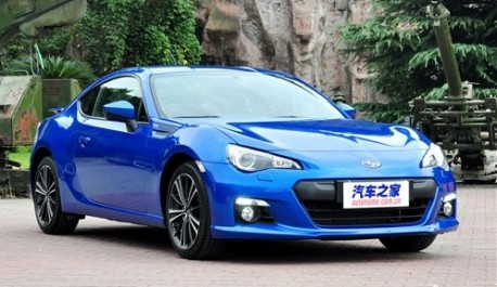 Subaru BRZ will hit the China car market on March 21