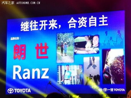 FAW-Toyota launches 'Ranz' EV brand on the Chinese auto market